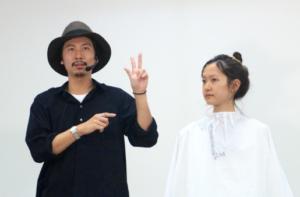 久保雄司は美容師として、カットやメイクが下手なの?
